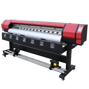 s7000 1,9m rulla för att rulla bläckfilm, UV-ledd digital bläckstråleskrivare